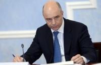 Бюджет России ожидают проблемы с доходами
