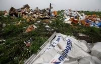 Bild: Родственники погибших пассажиров Боинга подают в суд на Украину