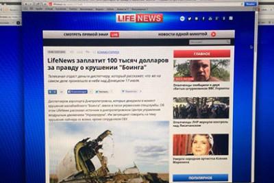 LifeNews пообещал 100 тысяч долларов за информацию о падении «Боинга»
