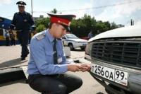 Дорожная полиция больше не сможет снимать номера с автомобилей