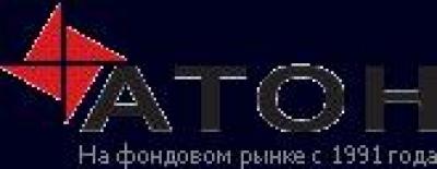 """Инвестиционная компания """"Атон"""", адрес, телефон.ю режим работы"""