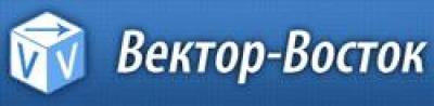 Компания Вектор-Восток, ООО, адрес и телефон