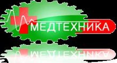 Контакты, режим работы и телефон компании Медтехника, ОАО